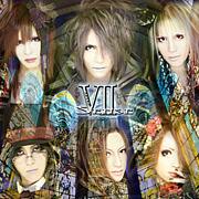 VII-Sense