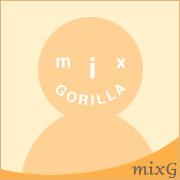 mix ゴリラ