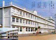 福井県朝日中学校(旧朝日東中)