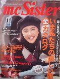 mc Sister