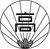 松戸国際高等学校