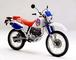 HONDA XLR200R/125R