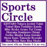 愛知みずほ大学スポーツサークル