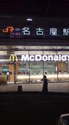 マクドナルドJR名古屋駅店