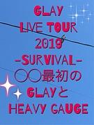 GLAY LIVE TOUR 2019 -SURVIVAL-