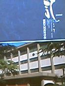 2000年倉敷天城高校卒業生