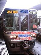 低性能電車