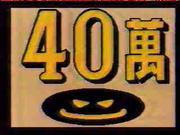 クイズ世界はshow by ショーバイ