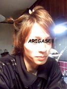 ARIGASE