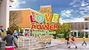Love Power☆大国男児