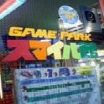 ゲームパーク スマイル館