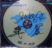 HAYABUSA -Miracle060517