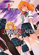 BLOODY MAIDEN