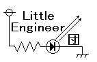 LittleEngineer団