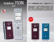 Vodafone703N
