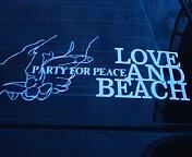不定期野外SOUND集団 love&beach