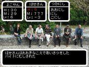 北陸デイリーフーズ〜安念の会〜