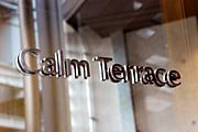 Calm Terrace 恵比寿