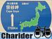 日本縦断チャリダー