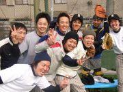 集まれ兵庫の高校球児2001