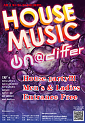 HOUSE MUSIC ON
