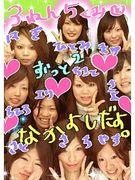 05組プリンセス*