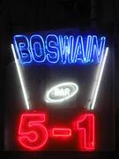横浜BOSWAIN 5-1