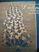 1994年卒ガハマ西中同窓会