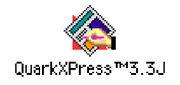 まだまだQuarkXPress 3.3