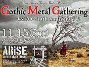 Gothic Metal Gathering