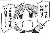 さ〜くる焼き芋360