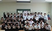 不動岡高校122回生 3-1