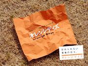 無理やりOD at 2008