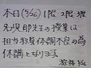 758〜NGY〜