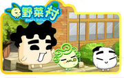 野菜村-Green village-