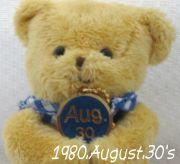 1980年8月30日生まれの会