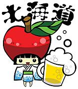 北海道りんご会
