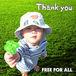 「ありがとう」という言葉