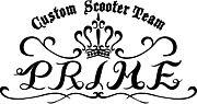 cusutom scooter team PRIME