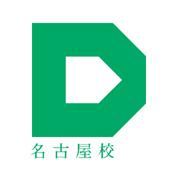 日本デザイナー芸術学院
