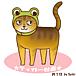 ☆熊本☆猫友☆byティガー社長