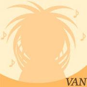 ヴァンデスデルカの大譜歌