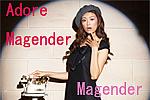 Magender(マジェンダ)