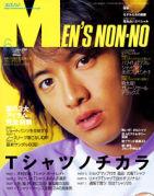 MEN'S NON-NO(gay only)