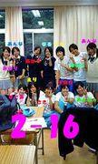 桐光理2(^^)☆