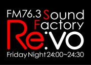 Sound Factory Re:vo
