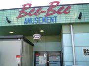 AMUSEMENT Bee−Bee 函南店