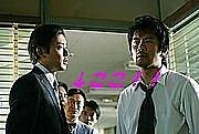 弘秋さんを応援する会!!