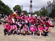 北海道で国際交流をしよう!