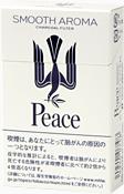 Peace SMOOTH AROMA